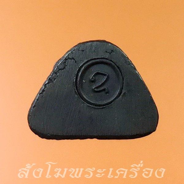 รูปพระเครื่อง (รหัส 0221) รูปหล่องหลวงพ่อกล่อม วัดขนอน ราชบุรี